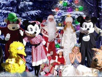 Просмотреть фотографию Организация праздников Видео и фотосъемка Новогодних утренников в Москве 28256718 в Москве