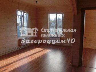 Скачать бесплатно фото Продажа домов Продам дом в Калужской области 28644573 в Москве