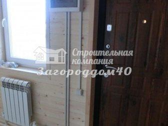 Смотреть foto Продажа домов Продам дом в Калужской области 28644573 в Москве