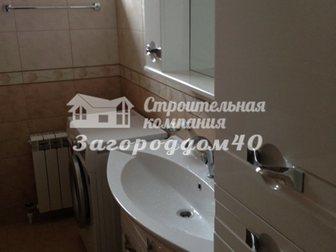 Уникальное фотографию Продажа домов Продажа домов по Калужскому шоссе 28644641 в Москве