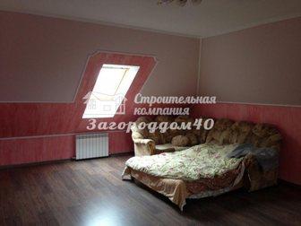 Смотреть foto Продажа домов Продажа домов по Калужскому шоссе 28644641 в Москве