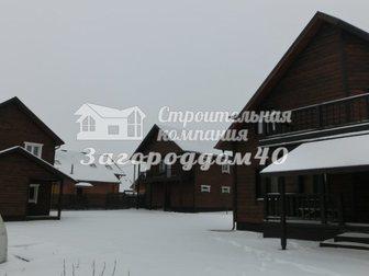 Увидеть foto Загородные дома Продажа дачи по Киевскому направлению, Наро-Фоминский район 28975455 в Москве