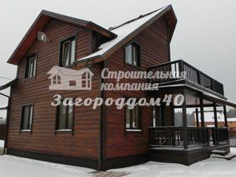 Скачать фото Загородные дома Продажа дачи по Киевскому направлению, Наро-Фоминский район 28975455 в Москве