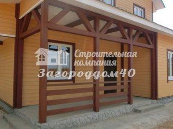 Смотреть изображение Продажа домов Продажа дачи по Калужскому шоссе 28975477 в Москве