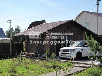 Свежее изображение Загородные дома Продам дом 28975491 в Москве
