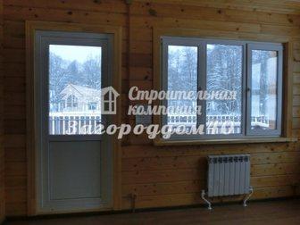 Увидеть фотографию Загородные дома Продам дом Киевское шоссе 29322493 в Москве