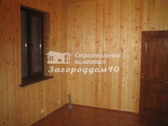 Просмотреть фотографию Загородные дома Продаю дом в деревне недорого Калужская область Боровский район 29322533 в Москве