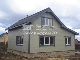 Скачать бесплатно фото Продажа домов Дом по Калужскому шоссе 29363967 в Москве