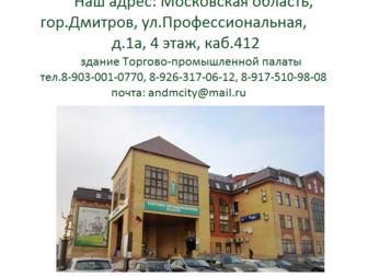 Увидеть фото Агентства недвижимости Сбор документов для вступления в наследство 30442929 в Москве