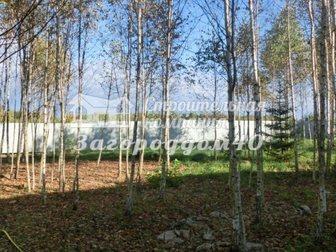 Смотреть изображение Загородные дома Продам дом Калужское шоссе 30443273 в Москве