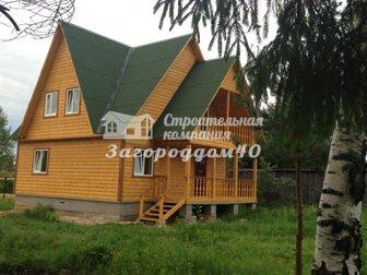 Скачать фото Продажа домов Продам дом в деревне недорого по Ярославскому шоссе 30948242 в Москве