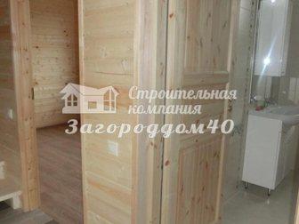 Уникальное изображение Загородные дома  Дом и баня на 22 сотках 31018530 в Москве