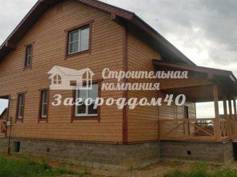 Скачать фото Загородные дома  Дом и баня на 22 сотках 31018530 в Москве