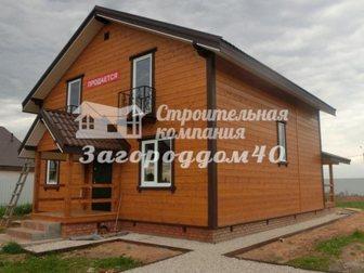 Скачать бесплатно foto Загородные дома Продажа дома в калужской области с пропиской, 53 сотки, дом и баня 31018540 в Москве