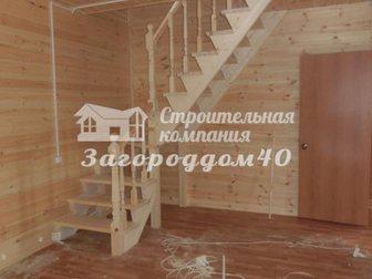 Скачать бесплатно изображение Загородные дома Продажа дач в Калужской области 31189679 в Москве