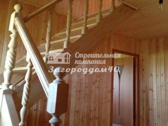 Смотреть foto Продажа домов Дом на участке 10 соток с березами  31227960 в Москве