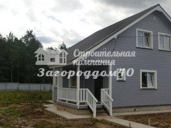 Новое изображение Загородные дома Коттеджи в Подмосковье Калужское шоссе 31387322 в Москве