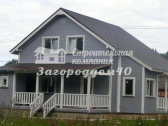 Уникальное фотографию Загородные дома Коттеджи в Подмосковье Калужское шоссе 31387322 в Москве