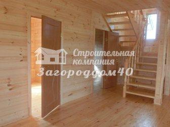 Скачать фото Загородные дома Коттеджи в Подмосковье Калужское шоссе 31387322 в Москве