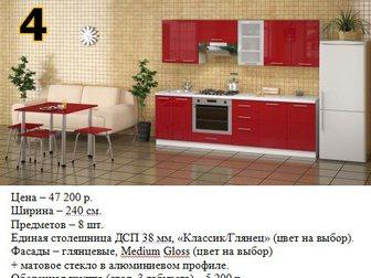Смотреть foto Кухонная мебель Кухонный гарнитур 4 31664468 в Москве