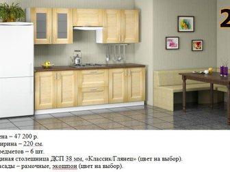 Увидеть foto Кухонная мебель Кухни на заказ 31691028 в Москве
