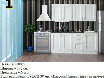 Скачать бесплатно фото Кухонная мебель Кухни на заказ 31691028 в Москве