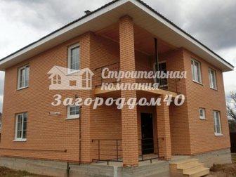 Скачать фото Загородная недвижимость Продается дом на участке 14 соток по Калужскому шоссе в окружении леса 32321984 в Москве