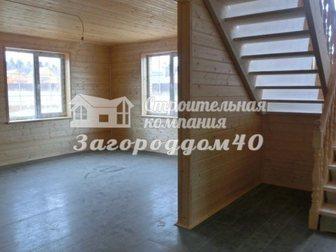 Новое изображение Загородная недвижимость Продается дом на участке 14 соток по Калужскому шоссе в окружении леса 32321984 в Москве