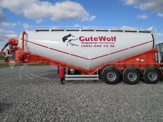 Скачать изображение  Цементовоз GuteWolf, 34м3, вакуумный 32376253 в Москве