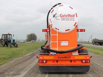 Увидеть изображение Полуприцепы Цементовоз GuteWolf, 36 м3, 32376272 в Москве