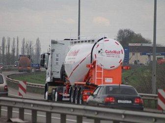 Уникальное фотографию Полуприцепы Цементовоз GuteWolf, 36 м3, 32376272 в Москве