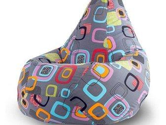 Увидеть фото  Продажа и аренда бескаркасной мебели (кресло мешки, пуфики, бин беги) 32467060 в Москве