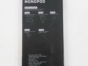 Просмотреть foto  Моноподы оптом от производителя 32478218 в Москве