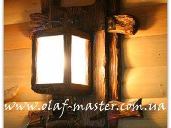 Увидеть изображение  Светильники, люстры, бра из дерева под старину 32515519 в Москве