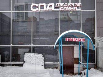 Уникальное фото  VIP-сауна на Большой Семеновской 32529473 в Москве
