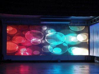 Уникальное изображение Электрика (оборудование) LED экран 32554178 в Москве