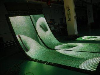 Смотреть изображение Электрика (оборудование) LED экран 32554178 в Москве
