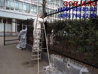 Уникальное фотографию Разное Покраска конструкций металлических 32570176 в Москве