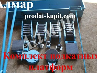 Смотреть фотографию  Аренда/продажа такелажного оборудования высокой надежности 32572712 в Москве