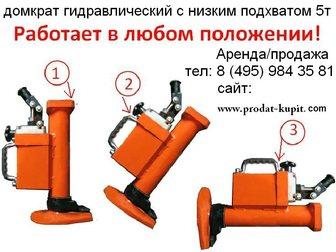 Уникальное фотографию  Такелажное оборудование аренда/продажа 32592207 в Москве