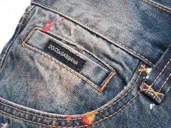 Смотреть фотографию Мужская одежда Джинсы Dolce & Gabbana 32598947 в Москве