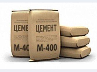 Смотреть изображение Строительные материалы для объявлений по цементу, жби, блокам и асбестоцементным изделиям 32618065 в Москве