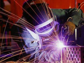 Скачать изображение  Курсы Электрогазосварщика с трудоустройством 32629034 в Москве
