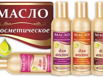 Смотреть изображение Косметика Натуральная косметика оптом 32641766 в Москве