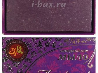 Свежее изображение Товары для здоровья Натуральное мыло ручной работы (39 видов), Опт, розница 32641781 в Москве