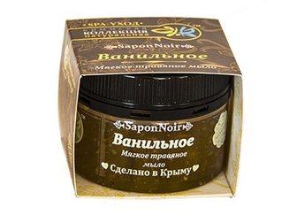 Уникальное фото Косметика Мягкое травяное мыло Бельди (13 видов), Опт, розница 32641788 в Москве