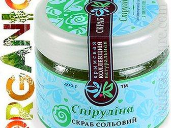 Скачать фотографию Косметика Косметические солевые скрабы (6 видов), Опт, розница 32643060 в Москве