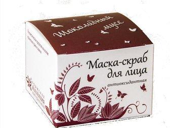 Смотреть фото Косметика Маска-Скраб для лица (5 видов), Опт, розница 32643071 в Москве