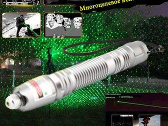 Скачать бесплатно foto  Мощный зеленый видимый лазер + аккумулятор до 12км 32657878 в Москве