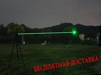 Новое фото  Мощный зеленый видимый лазер + аккумулятор до 12км 32657878 в Москве